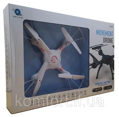 Квадрокоптер QY66-X05 c WiFi камерою ( Чорний, Білий), фото 2