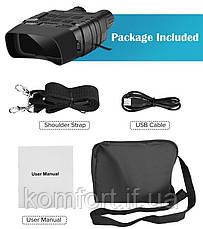 Цифровий прилад нічного бачення NV3180 з функцією фото та відео зйомки, фото 3