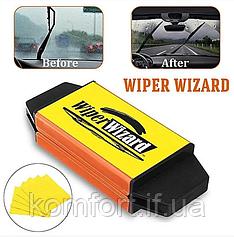 Відновник автомобільних двірників Wiper Wizard, Очищувач двірників