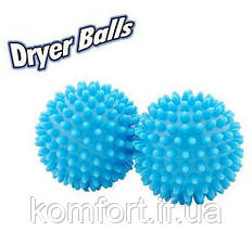 Кульки для прання білизни Dryer balls
