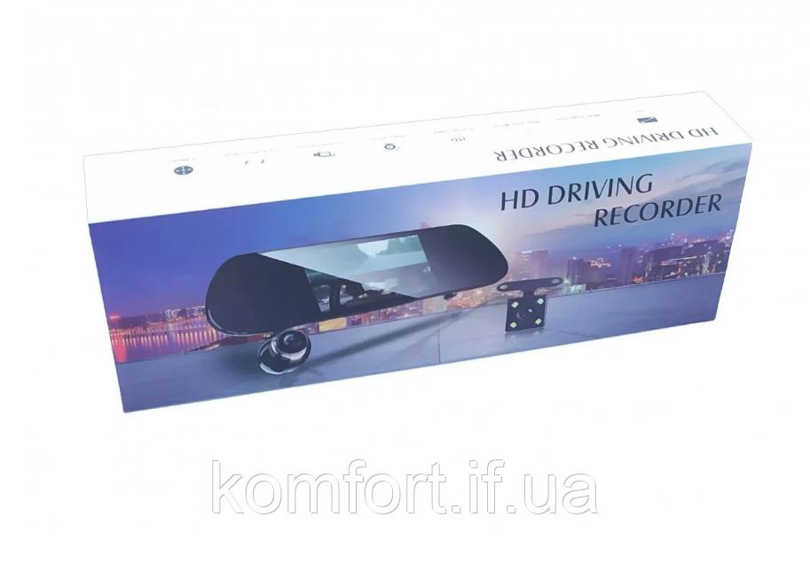 Дзеркало заднього виду реєстратор V9TP 3 камери 5 дюймів