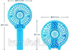 Вентилятор ручної акумуляторний HF-308