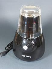 Блендер стаціонарний Rainberg RB-624 з млинком і чашею 1.3 л + 4 режими швидкості, фото 3