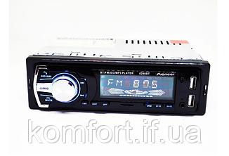 Автомагнитола 1DIN MP3 6298BT (1USB, 2USB-зарядка, TF card, bluetooth), фото 2
