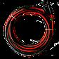 """260 Вт Комплект автономной солнечной станции """"Холодильник на даче-3"""" инвертор MUST EP20-1000 PRO чистый синус, фото 6"""