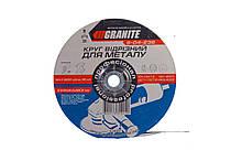 Круг зачистной по металлу Granite - 230 х 6,0 х 22,2 мм