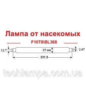 Лампа к уничтожителю F10T8BL