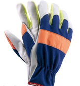 Перчатки защитные «RLNEOX»