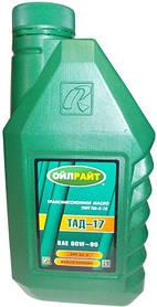 Масло трансмиссионное Oil Right ТАД-17 (ТМ-5-18) 1л