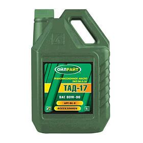 Масло трансмиссионное Oil Right ТАД-17 (ТМ-5-18) 5л