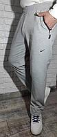 Мужские спортивные штаны XL(52) светло-серые