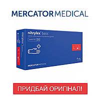 Перчатки одноразовые нитриловые Nitrylex (нитрилекс) L, 100шт.