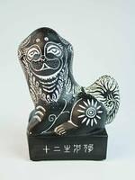 Гороскоп Собака маленькая / Фигурка Каменная 12x7x4 см