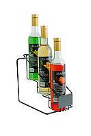 Подставка для сиропов на 3 бутылки