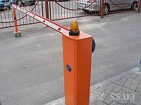 Парковочный шлагбаум автоматический
