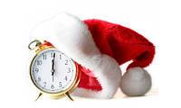 Расписание работы магазина на новогодние праздники!
