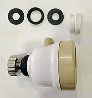 Насадка на смеситель Water Saver 360*. Экономитель воды.