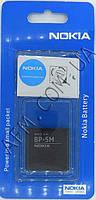 АКБ 100% оригинал Nokia BP- 5M Nokia 5610/  5700/  6500 Slide/  7390/  8600 Luna