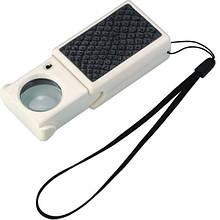 Лупа Magnifier 9881A выдвижная с LED подсветкой