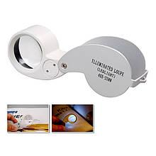 Ювелирная лупа Magnifier 21011 White 25 мм 40x