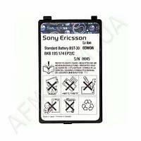 АКБ китай SonyEricsson BST- 30 K700/  F500/  F500i/  J200c/  J200i/  J210i/  K300/  K300i/  K500c/  K500i/  K506/  508