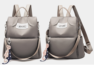 Рюкзак-сумка Yiqbei серый