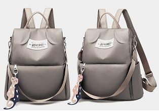 Рюкзак-сумка Yiqbei сірий