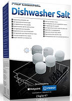 Соль 2кг для посудомоечной машины ТМ Indesit C00092099 (C00082057)