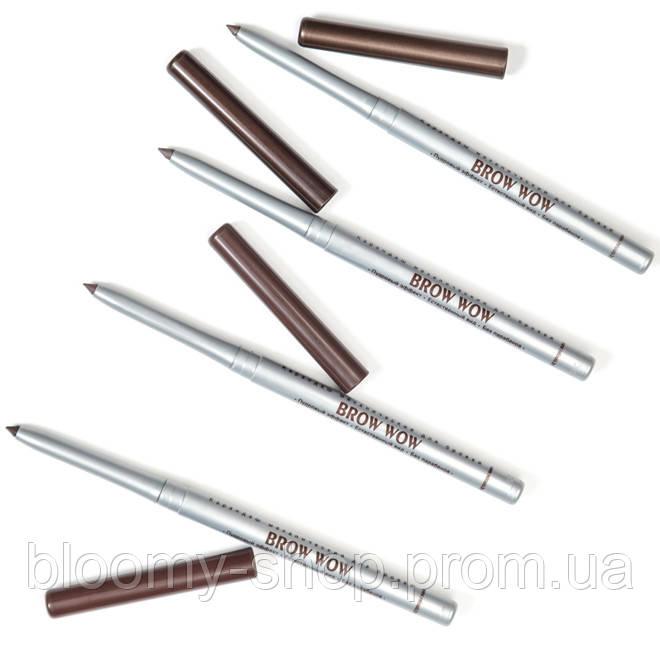 Пудровый механический карандаш для бровей Relouis Brow Wow - Bloomy - интернет-магазин белорусской косметики, средств по уходу и парфюмерии в Днепре