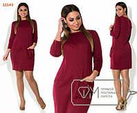 Женское  платье  больших размеров. Код-349-бордо