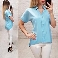 Блузки, футболки и рубашки