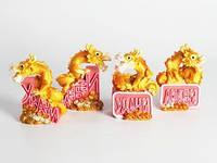 Дракон с пожеланием Золотой / Копилка пластиковая 10x8x5 см