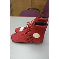 Обувь для самбо Everfight ESS 1140 42r