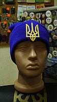 "Шапка ""Тризуб"" темно-синя, зимова, купити шапку символіка, тризуб шапка, купити тризуб шапка українська жовта"