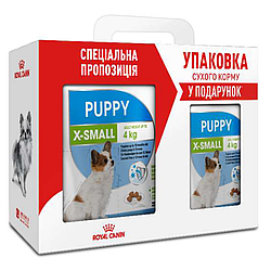 Корм Royal Canin Xsmall Puppy для цуценят мініатюрних порід 3 кг та 0,5 кг у подарунок