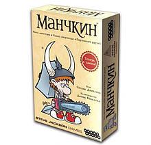 Настільна гра Hobby World Манчкін (1031)