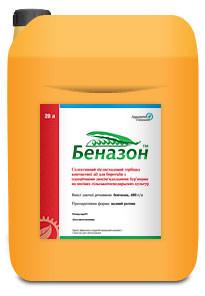 Гербицид Беназон (гербицид Базагран)