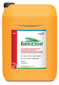 Гербицид Беназон (гербицид Базагран), фото 2