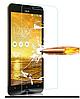 Защитное стекло Lenovo Vibe P1 (0.33mm 9H 2.5D) сверхпрочное, ультратонкое