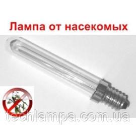 Лампа до знищувачу BL 2W E14