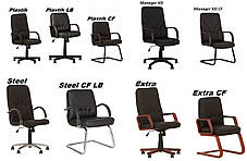 Кресло офисное Manager Extra-1.023 механизм Tilt крестовина EX1, экокожа Eco-30 (Новый Стиль ТМ), фото 2