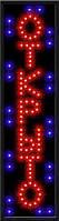 LED Вывеска Открыто  80*25