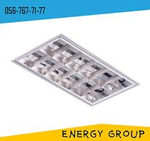 Растровый светильник 2*18Вт SH03-218