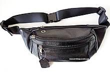 Сумка чоловіча шкіряна. Кожаная сумка на пояс на плечо. Поясная сумка унисекс. Б14-2