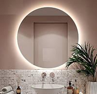Акція! Кругле дзеркало з Led підсвічуванням для ванної 700 мм. Дзеркало мінливе зі світлодіодним Лід підсвічуванням., фото 1