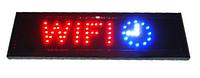LED Вывеска WI-FI 48*15