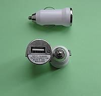 АЗУ, Автомобильный адаптер питания USB 5V 0,7A