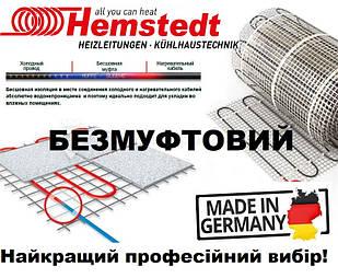 Нагревательные маты Hemstedt (Германия)