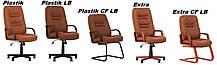 Крісло офісне Minister CF LB каркас black екошкіра Есо-21 (Новий Стиль ТМ), фото 2