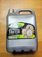 Масло трансмиссионное Химтрейд ТАп-15В (GL-3, SAE-90)   5л